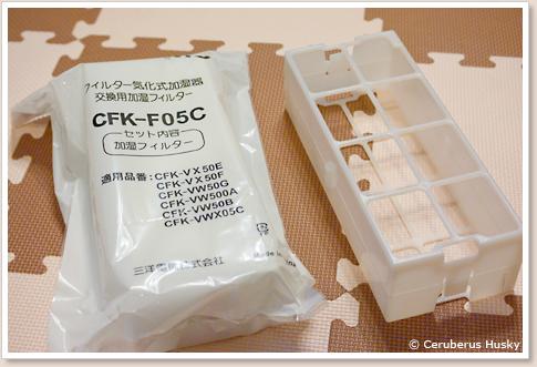 humidifier-06.jpg