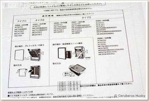 bio-03.jpg