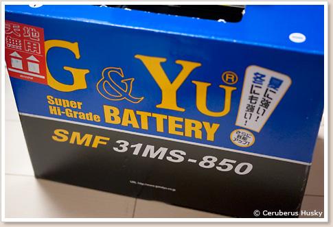 ユアサ ディープサイクルバッテリー SMF31MS-850