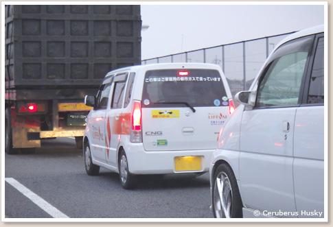 都市ガス車両