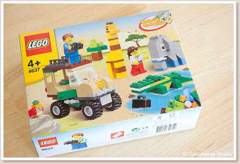 レゴ 基本セット サファリ