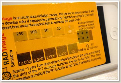 放射線量測定カード RAD Triage FIT