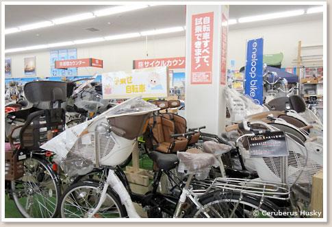 子乗せ自転車コーナー