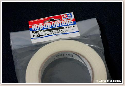 グラステープ