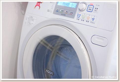 とりあえず洗濯
