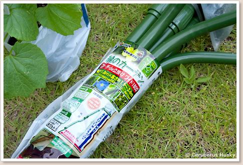 DAIM 緑のカーテン アーチ de 立掛け ワイド 1800