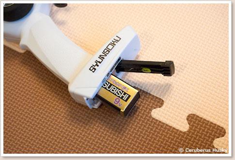 プロポの電池
