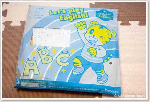 こどもちゃれんじ ほっぷ English 2013 年 1 月号