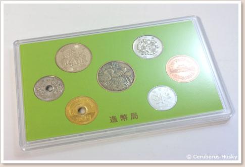 普通の硬貨